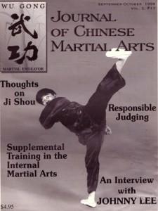 master lee 7